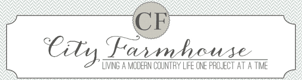 City Farmhouse blog logo